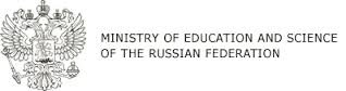 Ministry-Science-Education-Russian-Federation