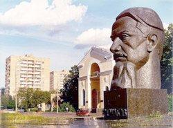 Kurchatov Institute