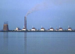 Nuclear power plant in Kiev.